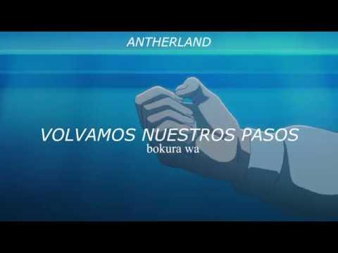 ANTHERLAND