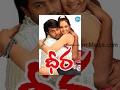 Dheera Telugu Full Movie || Jeevan, Kamna Jethmalani, Malavika || Tamilvannan || Yuvan Shankar Raja