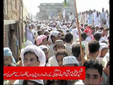 pir sayed muhammad mazhar qayum mashadi jalali ra(...