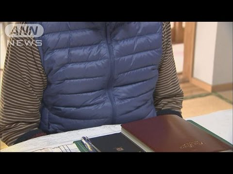 「冷静さ保つだけで精一杯・・・」湯川さん父、心境語る(15/01/25)