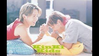 【KinKi Kids】【高甜温馨向】时光倒流二十年.