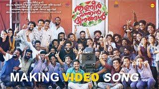 Thanneer Mathan Dinangal | Making Video Song | Panthu Thiriyanu | Vineeth Sreenivasan