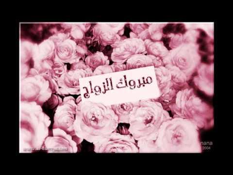 دعوة عائشة السفياني.wmv