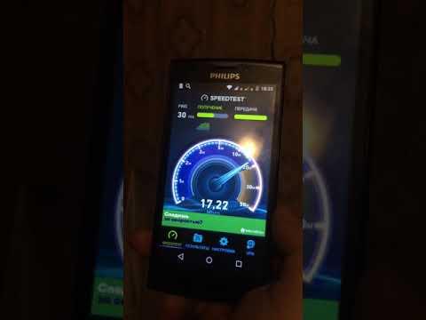Как мы провели высокоскоростной интернет в селе Скобачево Одоевского района!