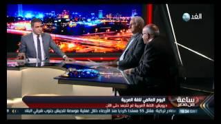 ناقد أدبي: اختلاف العصور وطرق التعليم أفقد اللغة العربية حيويتها