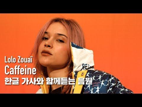 한글 자막 | Lolo Zouaï - Caffeine (Audio)