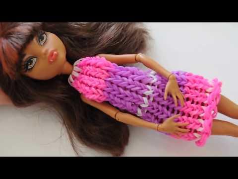 Платье для куклы своими руками из резиночек