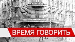 Владивосток гастрономический: прошлое и настоящее