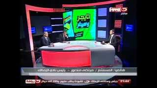 مداخلة المستشار مرتضى منصور رئيس نادى الزمالك  بعد الفوز بالدورى مع كريم حسن شحاتة