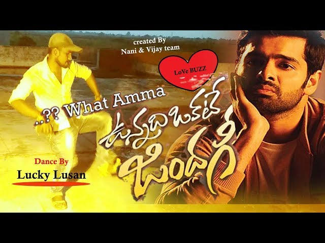 What amma cover song//What Amma What is this Amma Video song || Vunnadhi Okate Zindagi || Ram