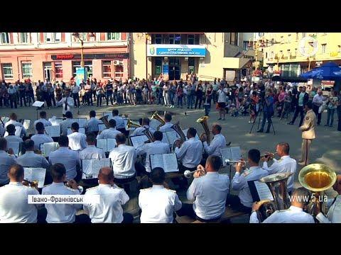 5 канал: Зведений військовий оркестр НГУ вирушив у концертний тур