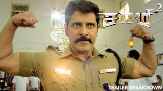 Saamy 2 official Trailer Breakdown | Chiyaan Vikram | Keerthy Suresh | Saamy²
