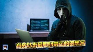 5個有史以來最聰明最可怕的黑客 thumbnail