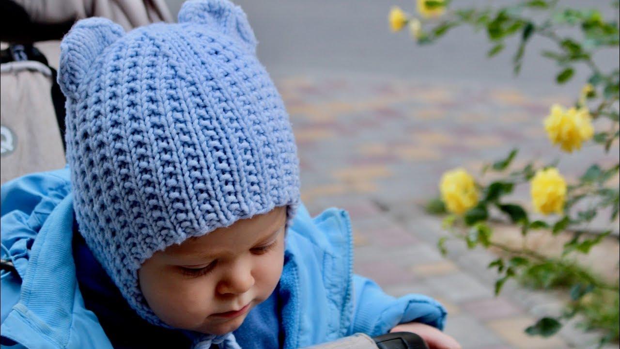 хит простая детская шапка мишка ушки на макушке вязаная шапка