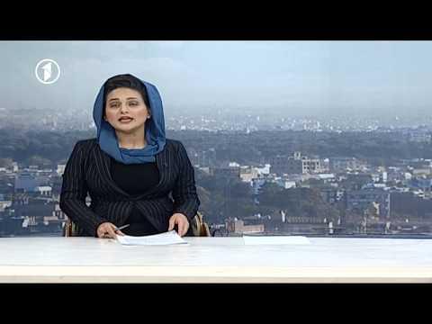 Afghanistan Pashto News 15.01.2018 د افغانستان خبرونه