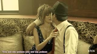 [STCN字幕組] Secret-Posion MV 中韓雙語字幕(HD)