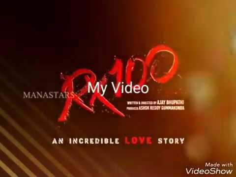 RX100 Movie Mass BGM 2