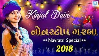 Gambar cover Kinjal Dave - Non Stop Garba 2018 | Navratri Special | RDC Gujarati