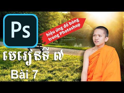 មេរៀន 7 Adobe Photoshop cs6 - shadows Cách tạo bóng đổ trong photoshop