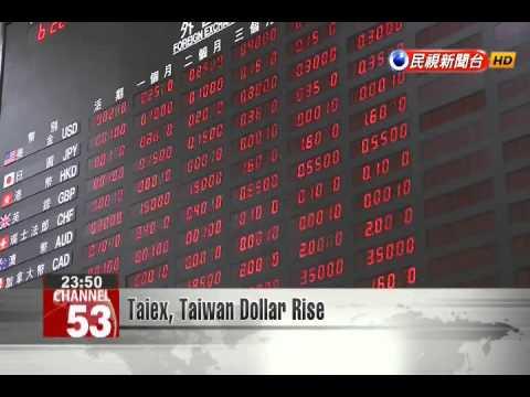 Taiex, Taiwan Dollar Rise