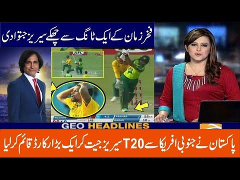 Pak Vs Sa 4th T20 2021 Full Highlights | Pakistan Beat South Africa in 4th T20 |Fakhar Zaman | Babar
