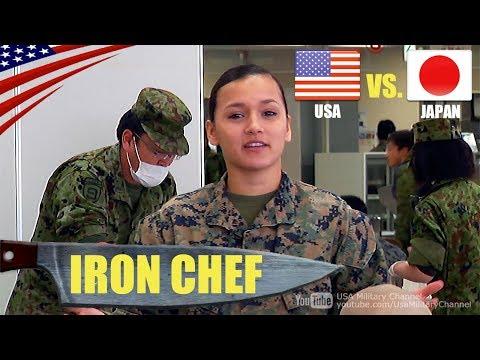 【アイアンシェフ】自衛隊と米軍の料理対決!【料理の鉄人】