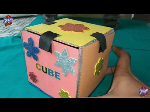 How to make 3d Cube with Cardboard||3d Shapes||Geometry Shapes.