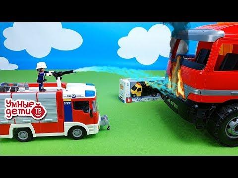 Мультфильм пожарная машина полицейская машина скорая помощь