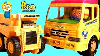 Pororo Dump Truck VS. Cars Colossus XXL Disney Pixar 디즈니카 2 깜짝 계란 장난감 -  Пороро Игрушка