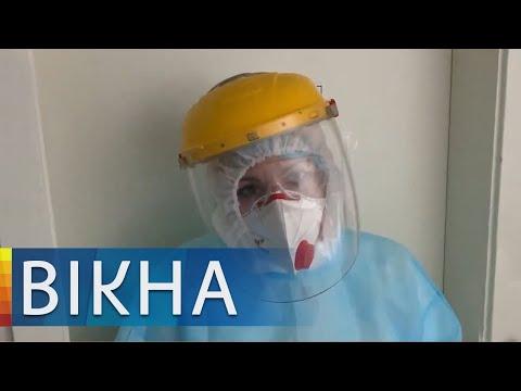 Как происходит усиление карантина в Украине   Вікна-Новини