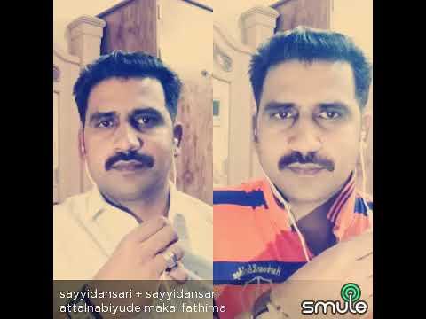 aattal nabiyude makal fathima karaoke