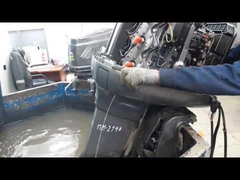 Мотор лодочный Yamaha 225, б/у 1996 г.в.
