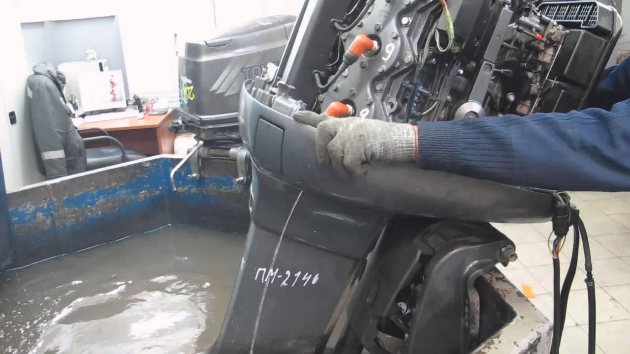 Корейский лодочный мотор mikatsu m40fhs 2 т. Гарантия 5 лет. 40,00 л. С. , 2 -тактный, бензиновый, нога s (381 мм), год: 2017 год. Хабаровск. 140 310 р. Yamaha. 5,00 л. С. , 2-тактный, бензиновый,. Лодочный мотор ямаха 5л. С. Наработка 40 часов. 5,00 л. С. , 2-тактный, бензиновый, нога s (381 мм), год: 2013.