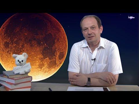 Der kleine AstroView 1: Mondfinsternis
