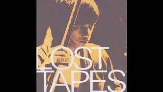 it was recorded in LOST TAPES 2000(may 1975) sale on https://store....