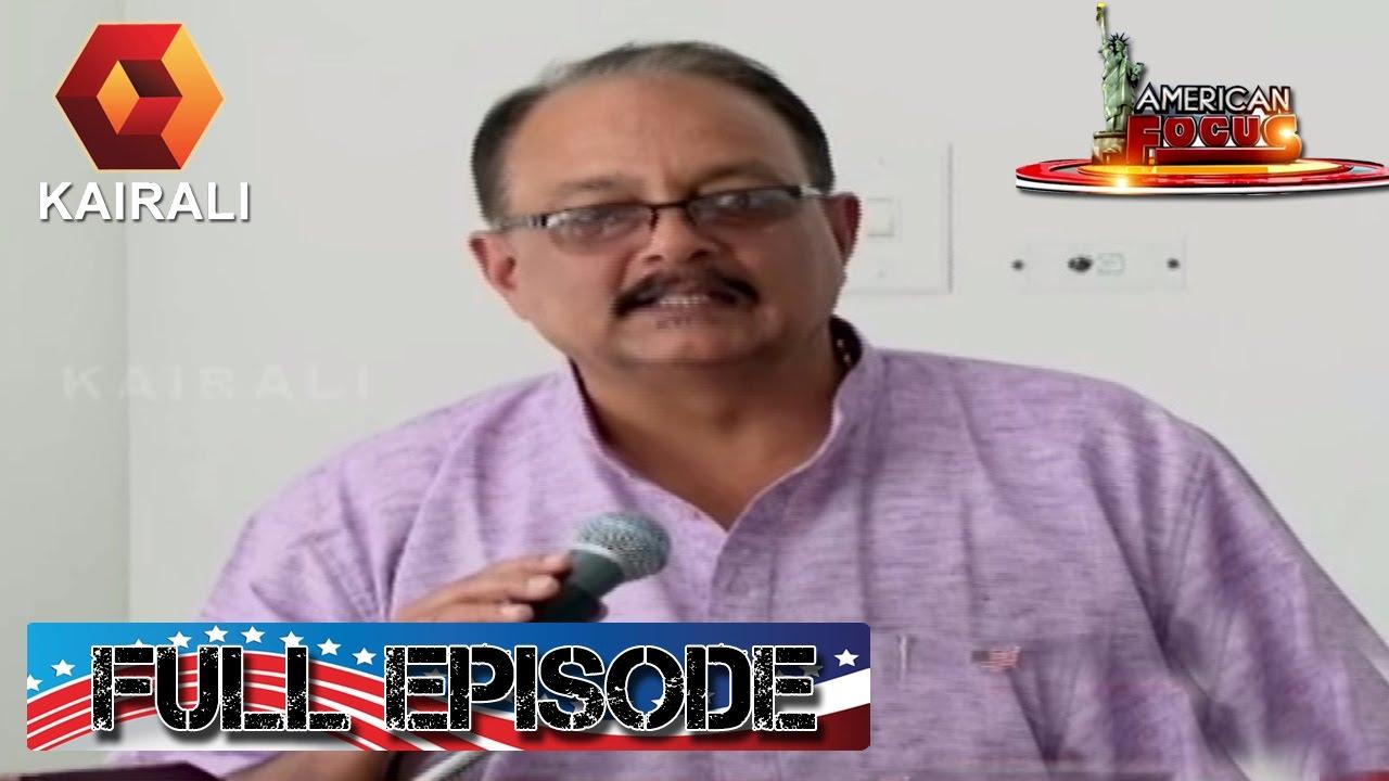 American Focus   11th December 2016   Full Episode