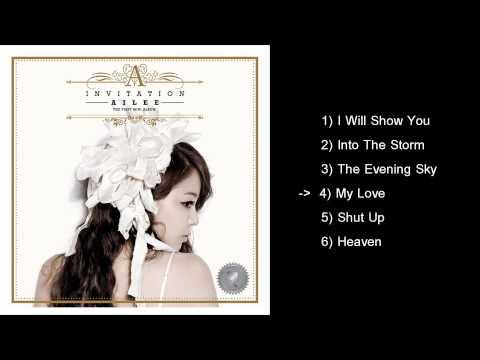 Ailee Invitation Full Album HQ