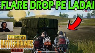FLARE DROP KE LIYE LADAI 😆😂FUNNY PAN KILL 🍳 PUBG MOBILE FUNNY AND RUSH GAMEPLAY