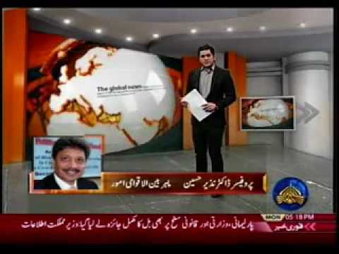 Dr Basharat Hasan Bashir in PTV's Live at Five 21-11-2016
