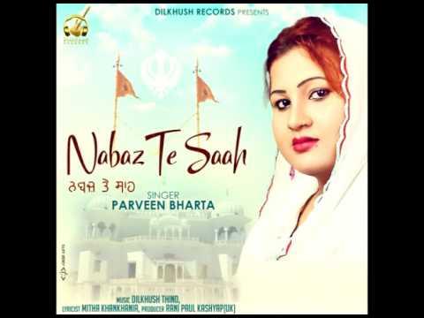 Nabaz Te Saah | Parveen Bharta | Dilkhush Thind | Mitha Khankhana | Dilkhush Records