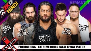 Wwe 2k17 (hindi) extreme rules 2017 - fatal 5 way extreme rules match (ps4 gameplay)