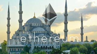 Ethereum ISTANBUL Hard Fork Dec 4th, 2019
