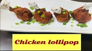 Chicken lollipops recipe   How to make Chicken Lollipops recipe   