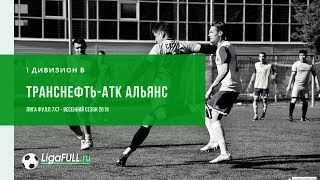 Футбол Уфа: обзор матча | Транснефть-АТК Альянс