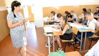 Урок правознавства. 10 клас. Учитель Філіпова С.М.