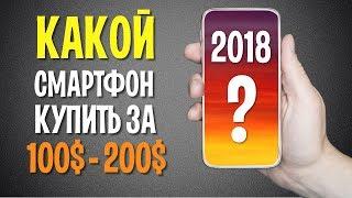 видео ТОП-5 китайских смартфонов дешевле $200 (GizChina.com)