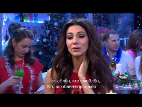 Dina Garipova -  Milion alych roz (titulky)