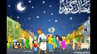 music ramadan karim 2013