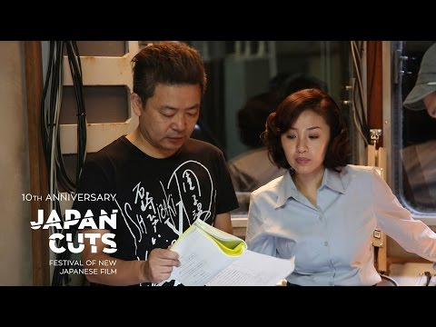 The Sion Sono - Japan Cuts 2016
