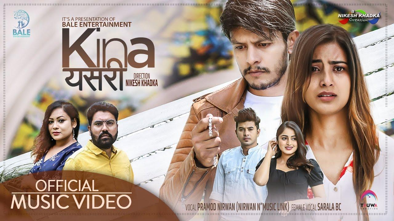 Kina Yesari - Official Music Video | Pramod Nirwan | Sarala BC | Sagar | Shikshya | Kushal | Sanjita